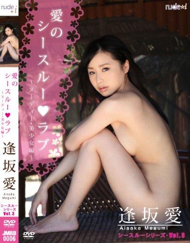 逢坂愛の画像 p1_6