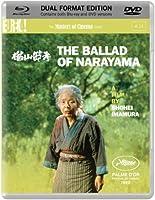 The Ballad of Narayama (1983) (Masters of Cinema) [Dual Format Blu-ray & DVD]
