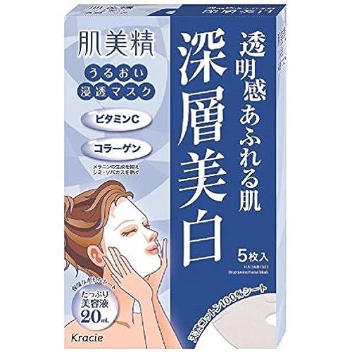 기질미정수 윤택한 침투 마스크(심층 미백) 5매 [의약부외품]-