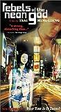 echange, troc Rebels of Neon God (Sub) [VHS] [Import USA]