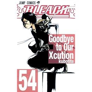 BLEACH-ブリーチ-  54