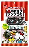 永井海苔 ハローキティおにぎりラップのり 7×10袋