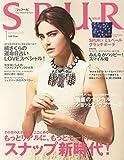 SPUR (シュプール) 2015年 1月号