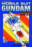 Mobile Suit Gundam 0079, Volume 8