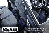 YMTフロアマット レクサスCT200h専用フロアマット CHRD