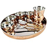 AsiaCraft High Quality Designer Traditional Indian Copper Dinner Set/Thali Set - Diwali Gift Items