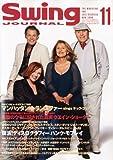 Swing JOURNAL (スイングジャーナル) 2009年 11月号 [雑誌]