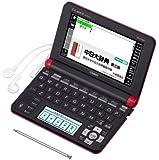カシオ 電子辞書 エクスワード 中国語モデル XD-U7300RD レッド