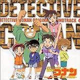 名探偵コナン オリジナルサウンドトラック4