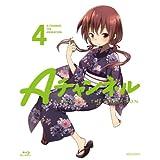 Aチャンネル 4 【完全生産限定版】 [Blu-ray]