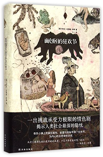 The Breadmaker's Carnival (Chinese Edition) (Chinese Bread Maker compare prices)