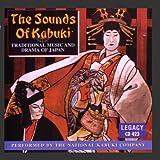 The Sounds of Kabuki - Traditional Music and Drama of Japan