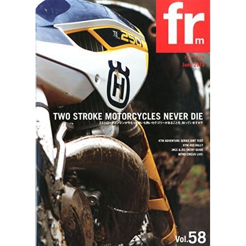 FRM(エフアールエム)(58) 2015年 06 月号 [雑誌]: カスタムバーニング 増刊