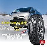 ダンロップ(DUNLOP) スタッドレスタイヤ WINTER MAXX SV01 195/80R15 107/105L