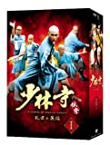 少林寺伝奇~乱世の英雄~ BOX 1 [DVD]