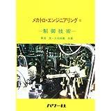 Amazon.co.jp: <b>三田純義</b>: 本