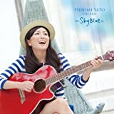 佐藤ひろ美 the BEST-Sky Blue-