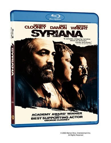 Syriana / Сириана (2005)