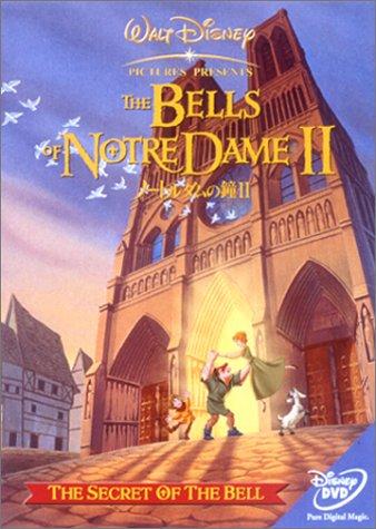 ノートルダムの鐘II