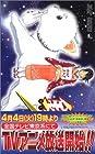 銀魂 第4巻 2004年11月04日発売