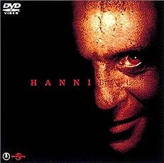 ハンニバル スペシャルボックス [DVD]