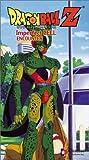 echange, troc Dragon Ball Z: Imperfect Cell - Encounter [VHS] [Import USA]