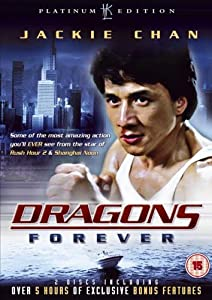 Dragons Forever (2-Disc Platinum Edition) [1988] [DVD]