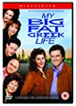 My Big Fat Greek Life [UK Import]