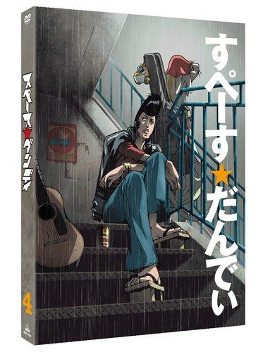 スペース☆ダンディ 4 [DVD]