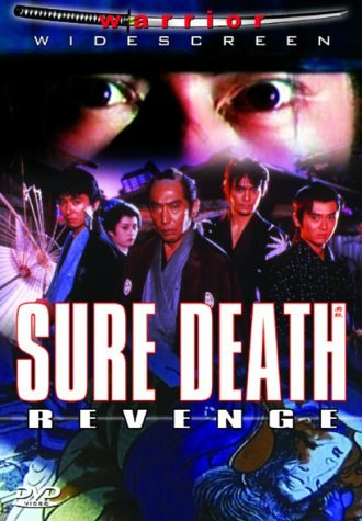 sure-death-revenge-francia-dvd