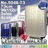 スーツケース マチ拡張機能 容量アップ可能 5046-73_ts va-xyz5046-73_ts Legend Walker(レジェンドウォーカー) Lサイズ 最大112L 5046-73 5~7泊 安心のTSAロック 軽量 旅行用 トラベル ハードケース 4輪 Amazon限定 オリジナルモデル No.5046-73 シャンパンゴールド