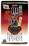 エバラ 黒胡麻担々麺スープ 1kg