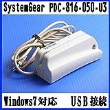 磁気カードリーダー PDC -816UK PDC-816-050-U3