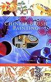 Chinese Brush Painting (Masterclass S.)
