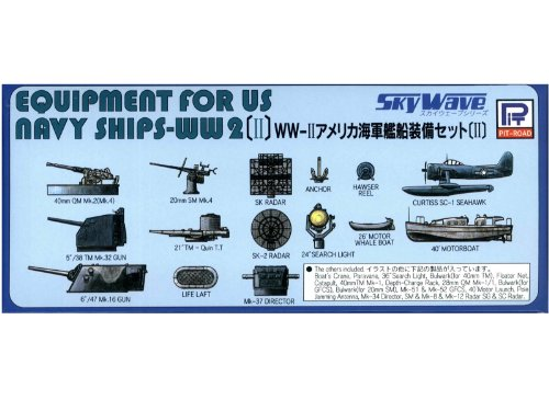 Skywave 1/700 Equipment Set for US WWII Navy Ships II Model Kit