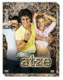 Alles Atze - 3. Staffel [2 DVDs] title=