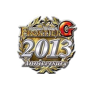 モンスターハンター フロンティア G アニバーサリー2013 プレミアムパッケージ (豪華20特典+GMS同梱)