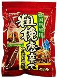 ユウキ 粗挽き唐辛子(韓国料理用) 200g  (4入り)