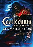 Castlevania: Lords of Shadow - Ultimate Edition [Online Game Code]