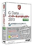 G Data インターネットセキュリティ 2013 1年1台