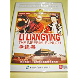 Li Lianying: The Imperial Eunuch (Chinese with English and Simplified Chinese subtitles)