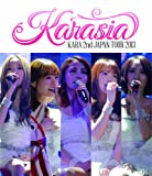 KARA 2nd JAPAN TOUR 2013 KARASIA (初回限定盤) [Blu-ray]