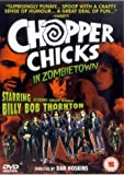 Chopper Chicks In Zombietown [DVD]