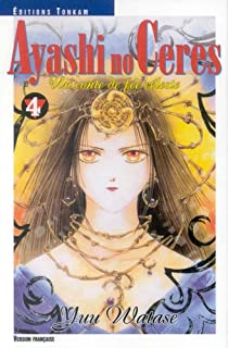 Ayashi No Ceres, tome 4 par Watase