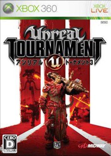 アンリアル トーナメント3
