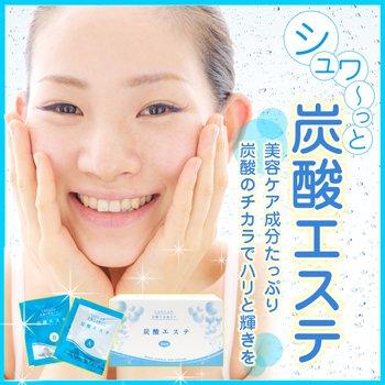 美肌ケア 炭酸エステ 女性用炭酸洗顔剤