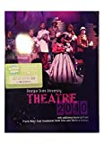 img - for Theatre 2040 book / textbook / text book