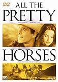 すべての美しい馬 [DVD]