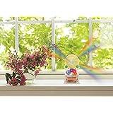 Kikkerland Rainbow-Maker
