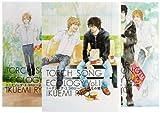 トーチソング・エコロジー コミック 全3巻完結セット (バーズコミックス スピカコレクション)